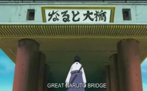 Naruto gets a bridge named after him and the love of the world, you get a big bow...seems like a fair deal
