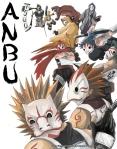 Anbu_by_hyperbooster
