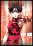 Tenten_by_spade13th
