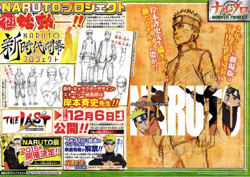 Naruto-Shippuuden-Movie-7-The-Last-revealed