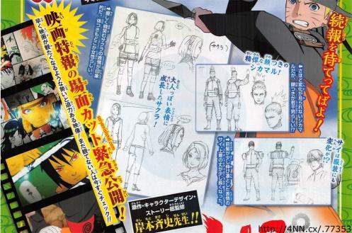 The-Last-Naruto-the-Movie-02